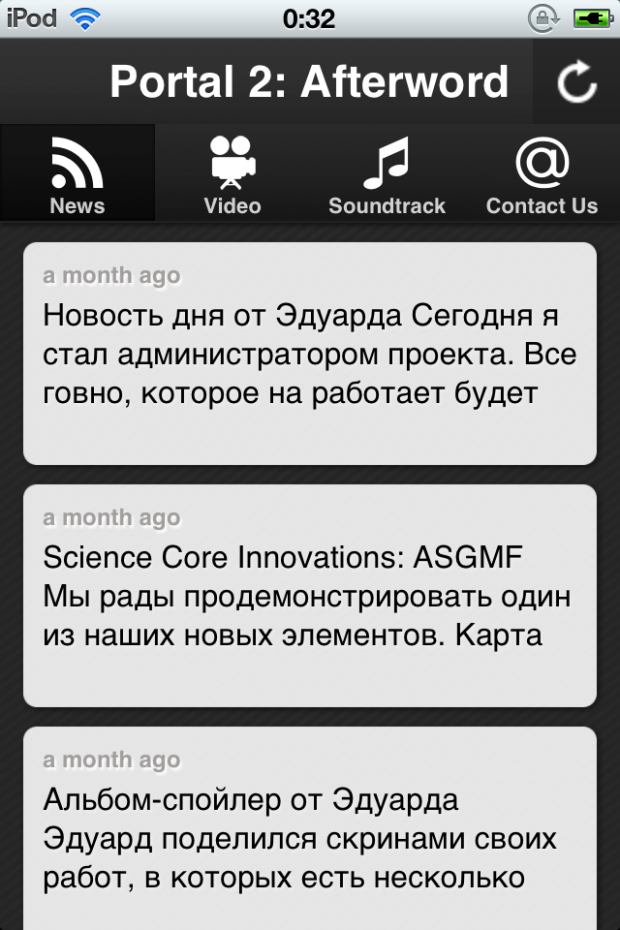Webpage for smartphones