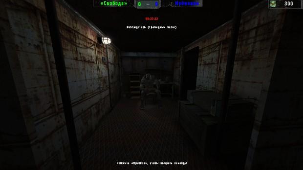 Zaton test (pre-beta 5)