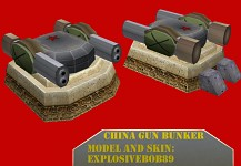 Tank General Gun Bunker