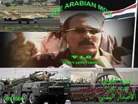 ARABIAN MOD IMAGES
