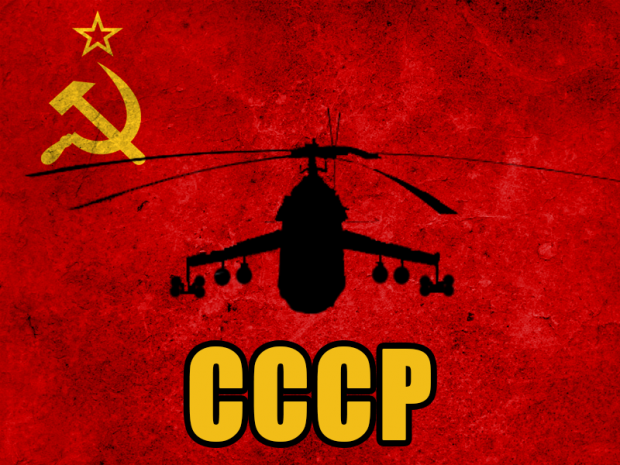 CCCP Helix