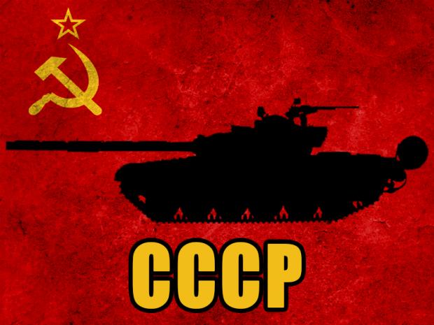 CCCP Tank