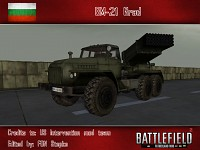 BM-21 Grad (Bulgarian ground forces)