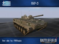 BMP-3 (Greek ground forces skin, by FONStepke)