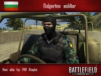 Bulgarian soldier (woodland skin, by FONStepke)