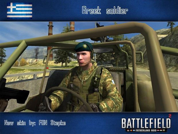 Greek soldier (woodland skin, by FONStepke)
