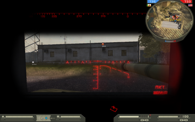 Vehicle HUD