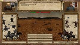 Pre Battle Menu