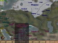 16th Century War