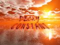 Decay Constant