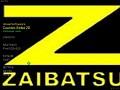 Zaibatsu2D