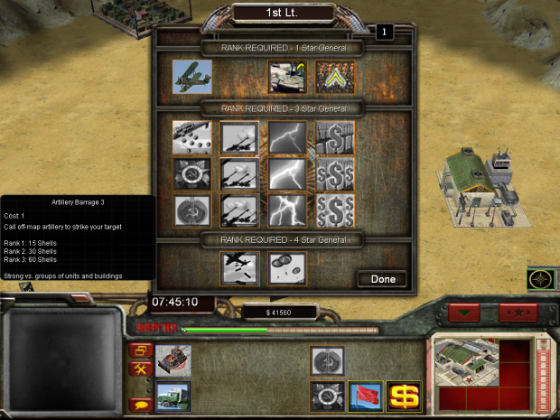 World War II English Version Game Screen 3
