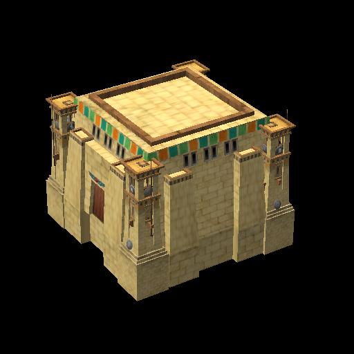 Egyptian Civil Center + Fortress.