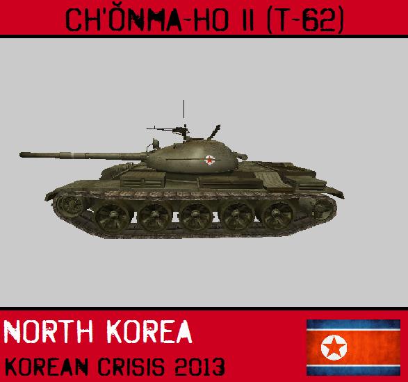 Ch'ŏnma-ho II (T-62)