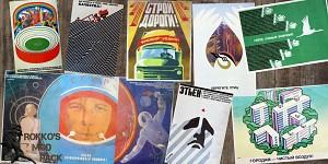 '70s art
