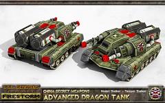 China Advanced Dragon Tank