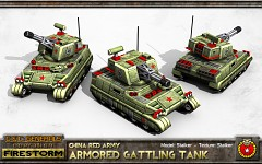 China Armored Gattling Tank