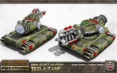 China Tesla Tank