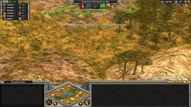 Terrain 5 Extended