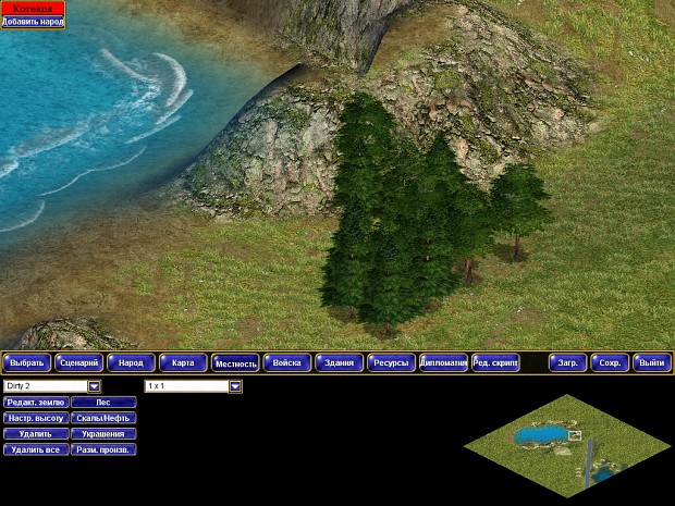 Terrain 7 special edition EE v2.0