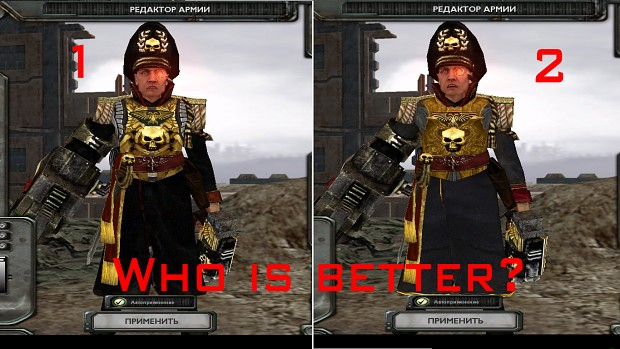 Who is better? Yarrick armor.