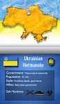 Outline: Ukraine