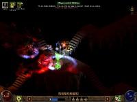 le royaume des ombres beta