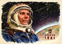 Cosmonauts Day. Remember Yuri!