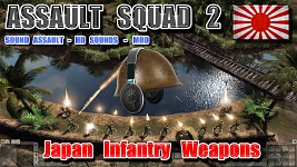 AS2 - SOUND ASSAULT - Japan Infantry Weapons