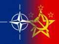 Cold War 1975