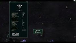 New Endgame Scoreboard