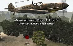Messerschmitt BF 109 F4.