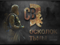In Spite Of The Death (S.T.A.L.K.E.R.: Call of Pripyat)
