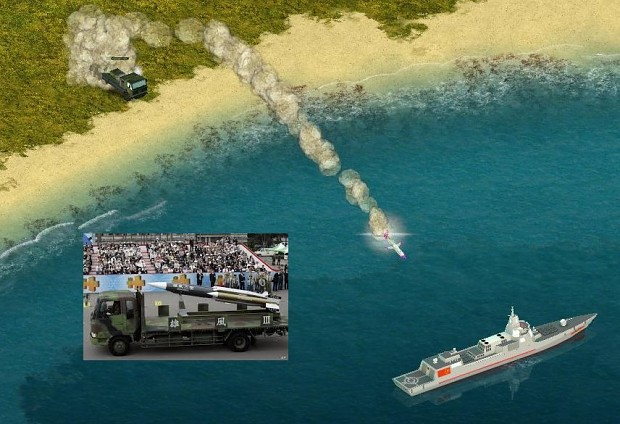 Taiwan Anti-Ship Missile attack China Type055