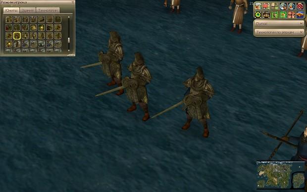dwemer swordsman