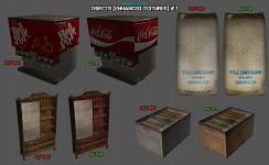 Enhanced objects textures (1)