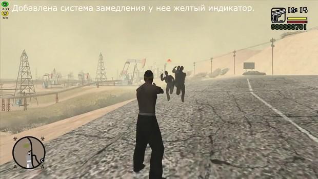 скачать игру Zombie Andreas - фото 3