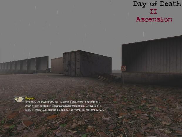 DOD 2 Screen
