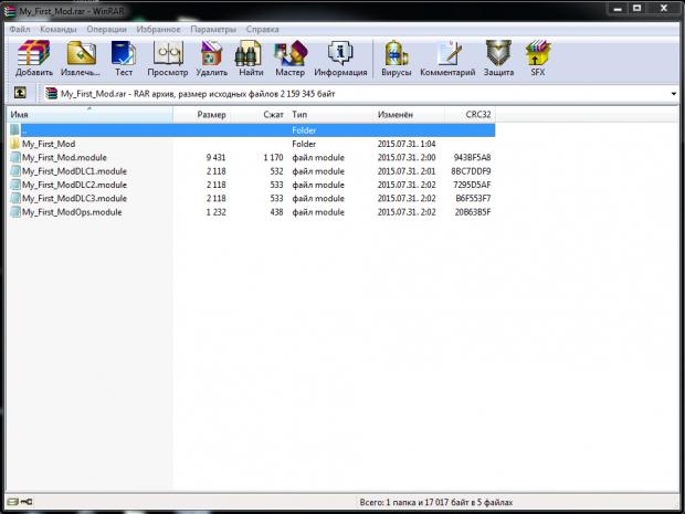 how to use rar files