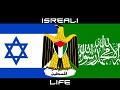 Israeli Life