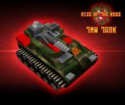 TMW Tank