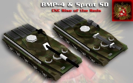 Russian Sprut-SD and it's pre-upgraded version: BMP-4