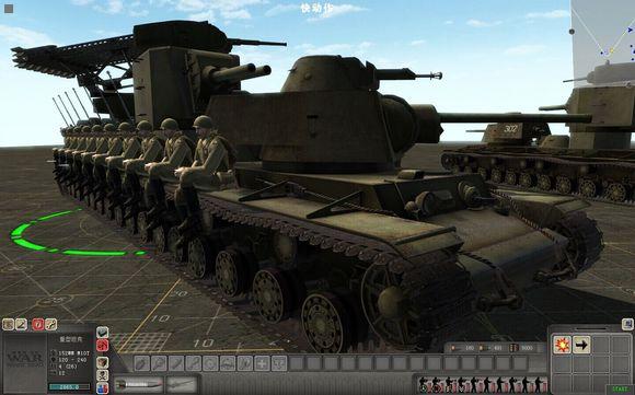 kv 6 image vlss mod for men of war assault squad 2 mod db. Black Bedroom Furniture Sets. Home Design Ideas