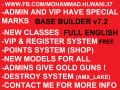 Base Builder v7.2 For Counter Strike 1.6 | FREE