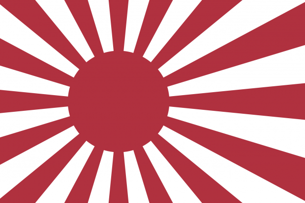 Naval ensign of the Empire of Ja 4