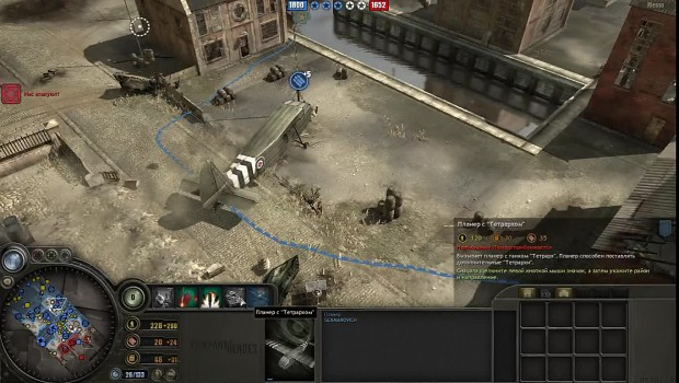 Britain Commandos Video Coh Chaos Mod For Company Of Heroes