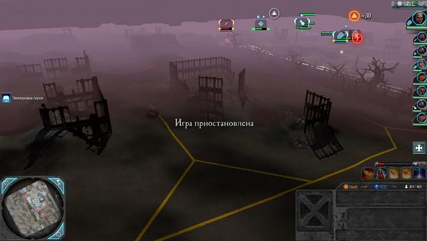 Fallen city (new map)