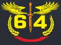 Commandos 2: Covert Tactics
