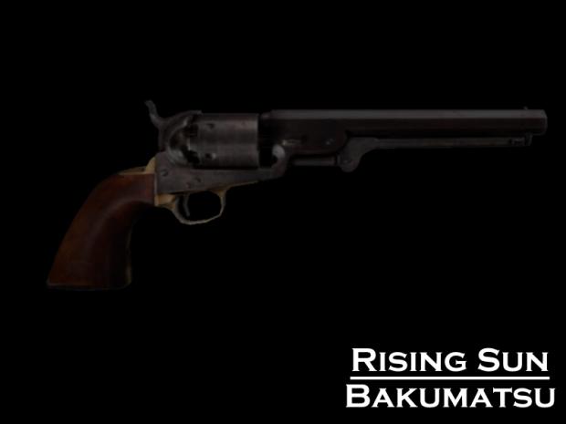 New Colt Navy Revolver