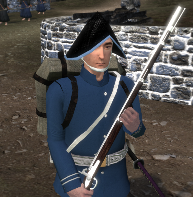 Shogunal Soldier